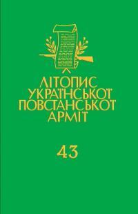 book-12866