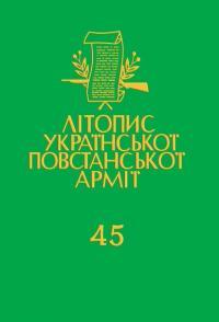 book-12869
