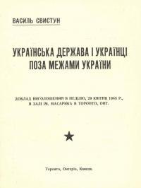 book-1287