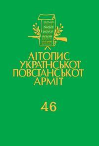 book-12870