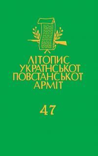 book-12871