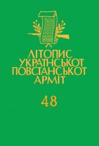 book-12872