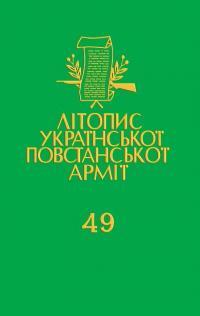 book-12873