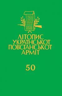 book-12874