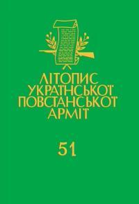 book-12876