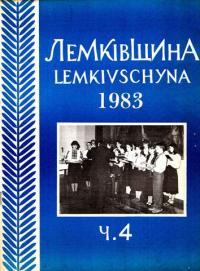 book-12879
