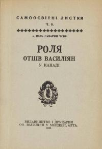 book-1288