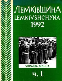 book-12880