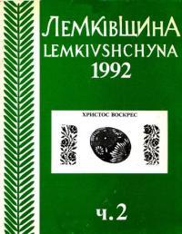 book-12881