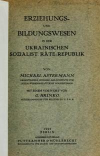 book-12883