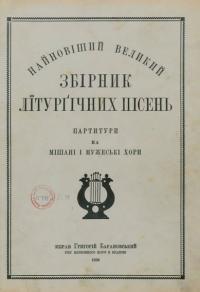 book-12885
