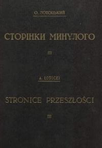 book-12886