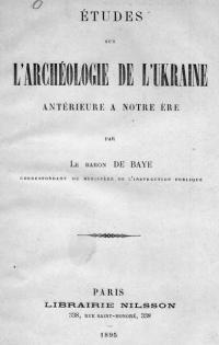 book-12888
