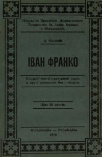 book-1289