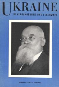 book-12893