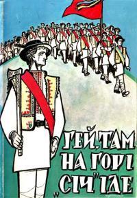 book-12894