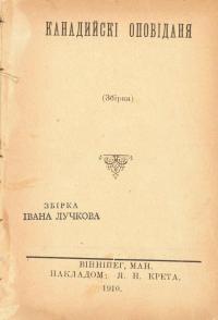 book-1290