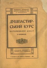 book-12902