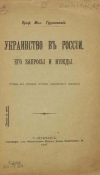 book-12904