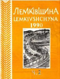 book-12905