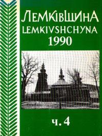 book-12906
