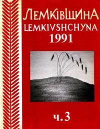book-12907