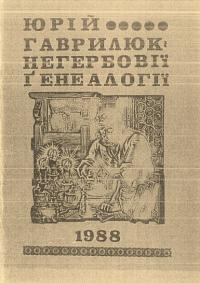book-12909