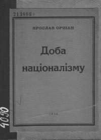 book-1291