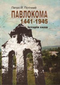 book-12916