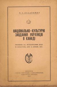 book-1292