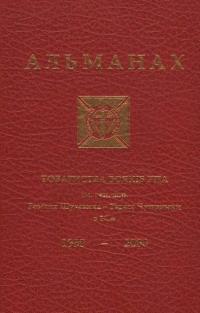 book-12920
