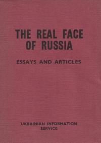 book-12922