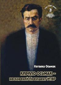 book-12924