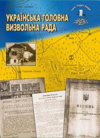 book-12928