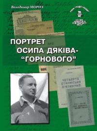 book-12932