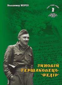 book-12933