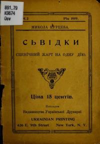 book-12935