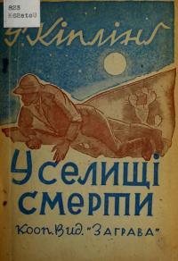 book-12936
