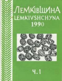 book-12937