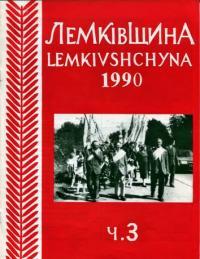 book-12938