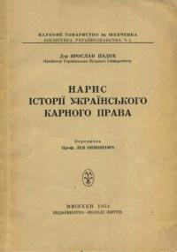 book-12940