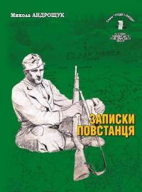 book-12942