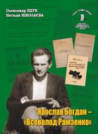 book-12943