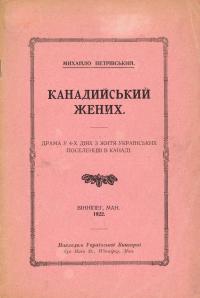 book-1295