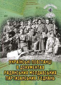 book-12958