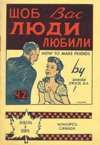 book-1296