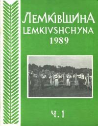 book-12962