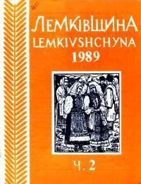 book-12963
