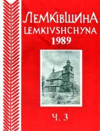 book-12964