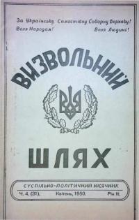 book-12970